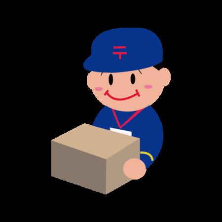 追跡 郵便 物